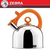 斑馬 ZEBRA 304不鏽鋼形象粉彩笛音壺(亮彩橘) 3.5L