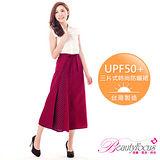【美麗焦點】日系設計感時尚抗UV防曬裙-紅色4406