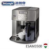 Delonghi 迪朗奇IFD全自動咖啡機 ESAM3500