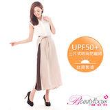 【美麗焦點】日系設計感時尚抗UV防曬裙-咖啡色4406