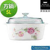 美國康寧 Corningware 5L方型陶瓷康寧鍋 (田園玫瑰)