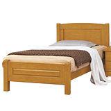【顛覆設計】戴爾3.5尺單人床架