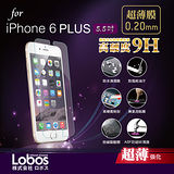 LOBOS LB-GP6P 超薄保護貼 高硬度9H耐刮 for iphone6 plus/5.5