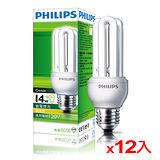 飛利浦 電子式3U省電燈泡-黃光(14W)*12入(箱)