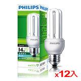 飛利浦 電子式3U省電燈泡-白光(14W)*12入(箱)