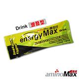 aminoMax邁克仕 energyMax drink 爆發型 瞬間能量包(10包) A058