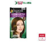 莉婕頂級涵養髮膜染髮霜-3明亮棕40g+40g