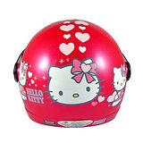 Hello Kitty 愛心 兒童安全帽-小童/桃紅(CA002-55)
