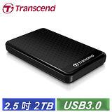 創見 StoreJet 25A3 2TB USB3.0 2.5吋纖薄抗震行動硬碟(TS2TSJ25A3K) -【送記憶卡收納盒(創見logo)】