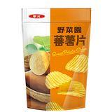 華元華元野菜園蕃薯片260g