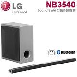 LG樂金 Sound Bar極型纖美超聲霸(NB3540)
