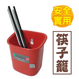 【VICTORY】筷子籠