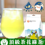 【台灣茶人】頂級油切茶花綠茶3角立體茶包(油切聖品18包/袋)