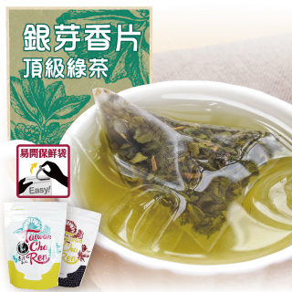 【台灣茶人】頂級銀芽香片綠茶3角立體茶包(油切聖品18包/袋)