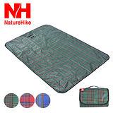 【Naturehike】戶外多用途攜帶式野餐墊/防潮墊/地墊 (綠色)