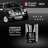 英國羅素 MINI 時尚咖啡機19900TW(限量款)