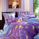 【Betrise漫步雲端】頂級100%雙人60支長絨棉四件式兩用被床包組