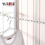 【生活采家】台灣製304不鏽鋼4.5公尺曬衣鏈#27139