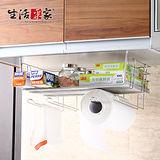 【生活采家】台灣製304不鏽鋼廚房吊式收納便利棚#27157