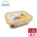 樂扣樂扣 輕鬆熱耐熱玻璃保鮮盒-長方形(1.0L)