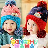 韓版-繽紛絢麗聖誕保暖帽