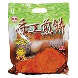 義香珍海苔手工煎餅 360g