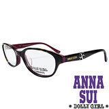 Anna Sui安娜蘇日本Dolly Girl系列光學眼鏡經典幸運草款‧琥珀+紫【DG523107】