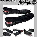 JHS杰恆社鞋墊款85增高新版瘦版全掌兩層PVC氣墊隱形增高五公分可拆式男女同款一對sd85