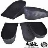 JHS杰恆社增高鞋墊款90增高鞋墊輕質PU可拆卸組合兩層一對sd90