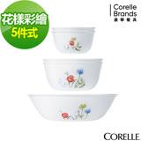 【美國康寧 CORELLE】花漾彩繪餐盤5件組 (503)