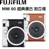 FUJIFILM FUJI 富士 INSTAX MINI 90 經典復古拍立得 (平輸) -送空白底片1盒+相本+原廠束口袋