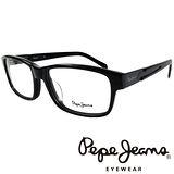 Pepe Jeans 英倫時尚低調編織紋路造型光學鏡框(黑) PJ3129-1-C1