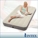 【INTEX】新型氣柱-單人加大植絨充氣床墊 (寬99cm)