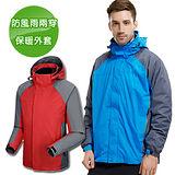【Conalife】兩件可拆式三穿保暖防水登山沖峰外套