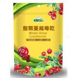 [統一生機]果然優整顆蔓越莓乾-袋(250g)