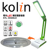 歌林Kolin-LED觸控護眼檯燈(KTL-SH200LD)綠