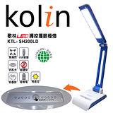 歌林Kolin-LED觸控護眼檯燈(KTL-SH200LD)藍