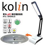 歌林Kolin-LED觸控護眼檯燈(KTL-SH200LD)黑