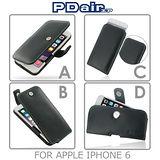 PDair APPLE iPhone 6 4.7吋 腰掛橫式/腰掛橫式加大款皮套
