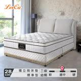(母親節活動) LooCa厚5cm乳膠天絲三線獨立筒床(雙人)