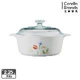 【美國康寧 Corningware】2.25L圓形陶瓷康寧鍋-花漾彩繪 (原裝進口)