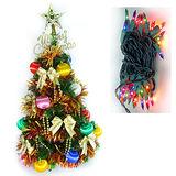 台灣製可愛2呎/2尺(60cm)經典裝飾聖誕樹(彩色絲球系裝飾)+50燈鎢絲彩色樹燈串