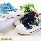 (購物車)魔法Baby~女童鞋 高筒花彩帆布鞋~sh5045