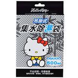 Hello Kitty吊掛式集水除濕袋(竹炭)500ml
