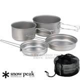 【日本 Snow Peak】Titanium Multi Compact Cook Set 鈦合金個人雙鍋組 SCS-020T
