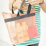 【韓版】網狀旅行手提袋 收納袋(2色)