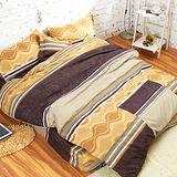 Aileen 柏拉圖 柔絲絨 雙人五件式 魔術兩用被床包組