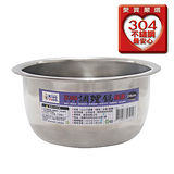 金優豆 304極厚不鏽鋼調理鍋(24cm)