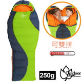 【Outdoorbase】最新款 塔塔加Thermolite 耐寒保暖化纖睡袋 24431