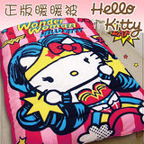 La Veda【Hello Kitty】超級任務 暖暖被